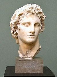 Александър Македонски (Велики)