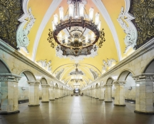 Московската станция