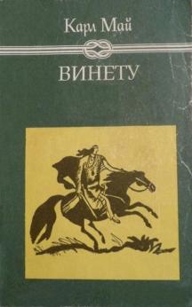 Любимата книга на експремиера – изданието, което той е чел през 1981 г.