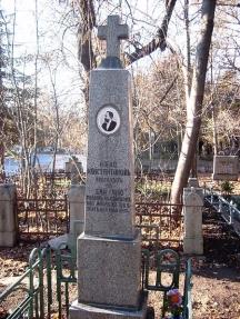 Гробът на Алеко в Софийските централни гробища