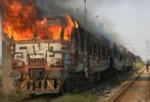 Горящите вагони на влака София-Кардам