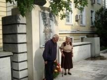 Братската могила на героите до читалището в Ямбол