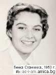 Ликът на актрисата на пощенска картичка, разпространявана през 60-те години
