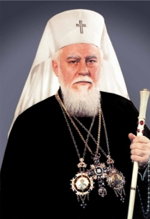 Негово светейшество патриарх Максим