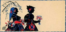 Картичка на Бешков