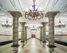 Станцията