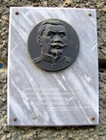 През 2000 г., беше открит барелеф на С. Ванков, поставен на сградата на Дома на науката и техниката в София.