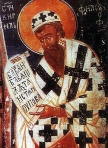 Св. Костантин Кирил Филисоф