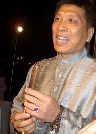 Йоги Тан