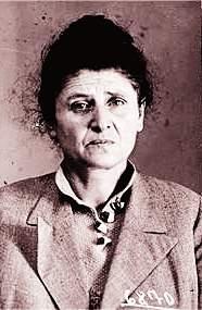 Полицейска снимка на Соня в затвора