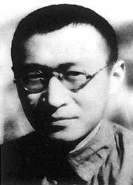 Детето на първия секретар на Китайската компартия Ло Фу (на снимката) било убито в плен