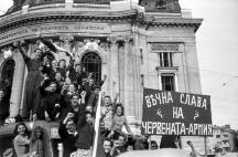 По улиците на София на 9 септември 1944 г.