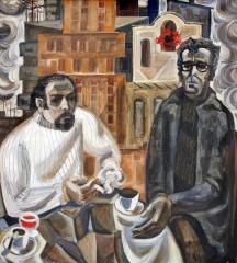 Разговор на чаша кафе, 1970 Художествена галерия – Стражица