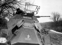 Бронираната бригада взима активно участие и в Отечествената война. Снимките са от сайта