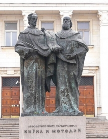 По традиция празникът 24 май ще протече пред паметника на Св. св. Кирил и Методий пред Националната библиотека