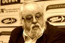 Синът на академик Василев - проф Николай Василев почина миналата година.