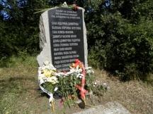 Паметникът на жертвите край Бакаджика