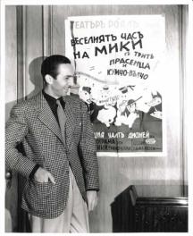 Една рядка и любопитна снимка - Уолт Дисни сниман пред български афиш на един от неговите филми
