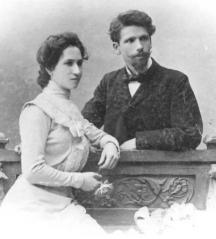 Страшимиров със съпругата си