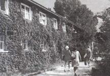 Първият хотел