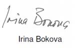 Както се полага подписът на шефката на ЮНЕСКО днес е на латиница
