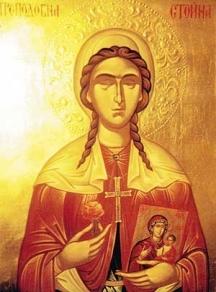 Съвременна икона на Преподобната