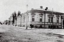 Сградата на Юнион клуб в София