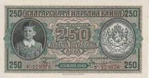 ... и 250-левова банкнота.