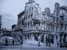 Разрушената от бомбардировките столица