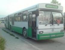 Автобус на въпросната транспортна фирма