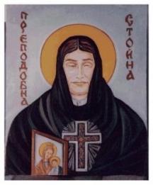 Едно от най-популярните изображения на народната светица