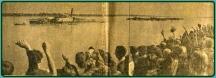 Посрещането на съветските войски на пристанището в Лом