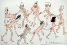 Карикатура Доньо Донев