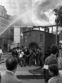 За акцията срещу пламъците пристигнали и доброволци, но резултатът бил плачевен - София останала без стационарен цирк