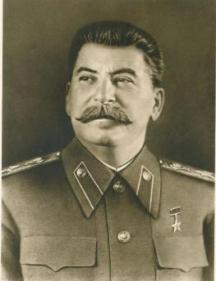 Йосиф Висарионович Сталин