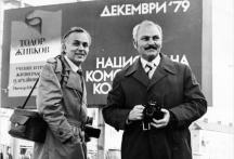 Двамата братя Кольо (вдясно) и Георги Панамски десетилетия наред даваха тон на българската фотожурналистика