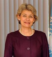 Шефката на ЮНЕСКО Ирина Бокова