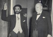 Хайле Саласие и Уинстън Чърчил