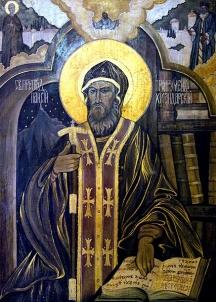 Икона на Св. Паисий Хилендарски