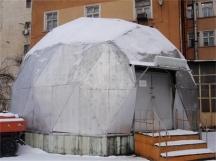 Лабораторията на Борисов и сега се използва в пожарникарския факултет
