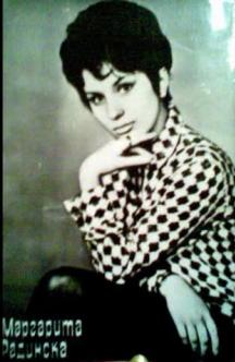 Пощенска картичка за певицата, която се продаваше у нас през 70-те години