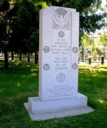 Позорният паметник, който се намира до американското посолство в София