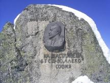 Паметник на писателя на Черни връх, Витоша