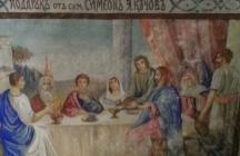 Икона подарена от семейството на Симеон Къчов на църквата